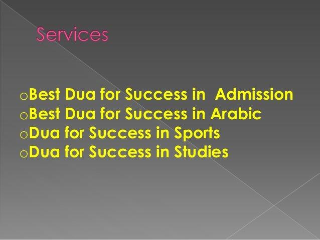 Islamic Dua For Success | Dua for Love | Dua for Business