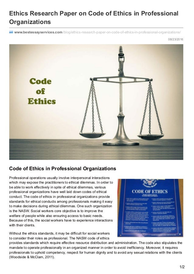 Code of ethics essay