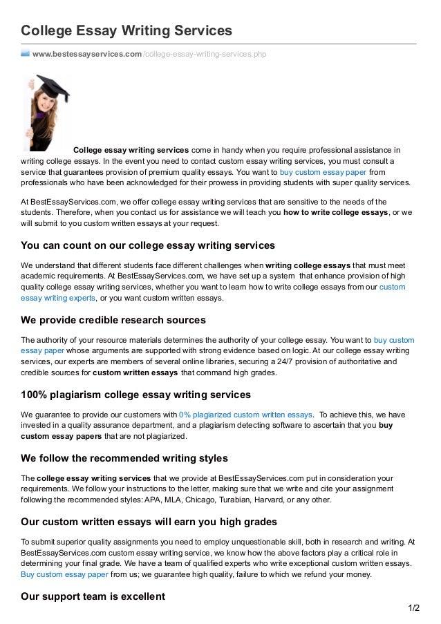 Best essay writing service us