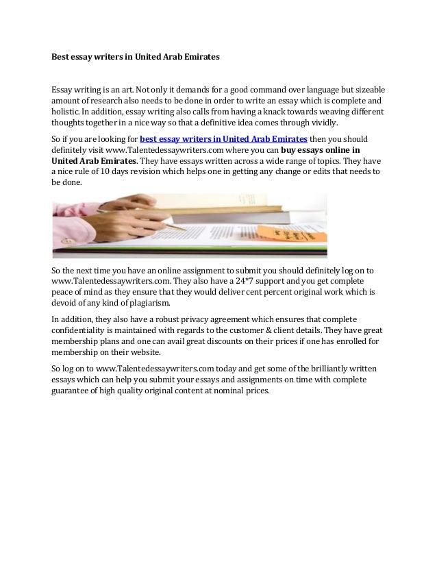 Holt mcdougal online essay scoring