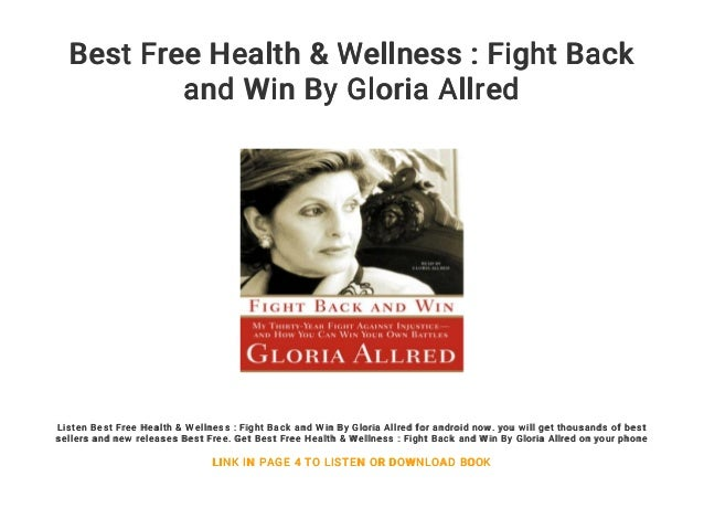 fight back and win allred gloria