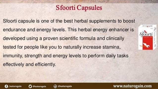 how to increase stamina and strength naturally