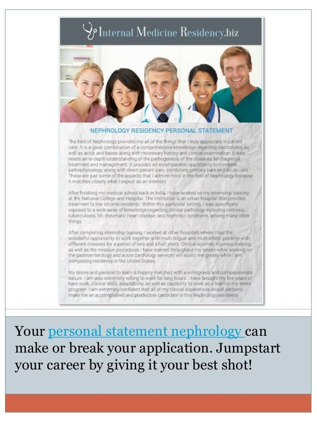 essayedge. com residency Residency residency personal statement and application essay services that residency applications are not the same as medical school applications.
