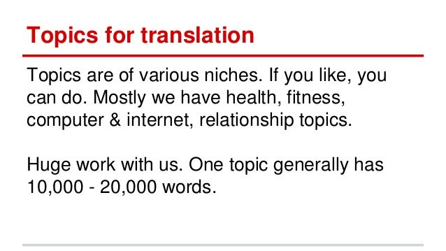 work as a translator from home translation work from home freelance translation for 8459
