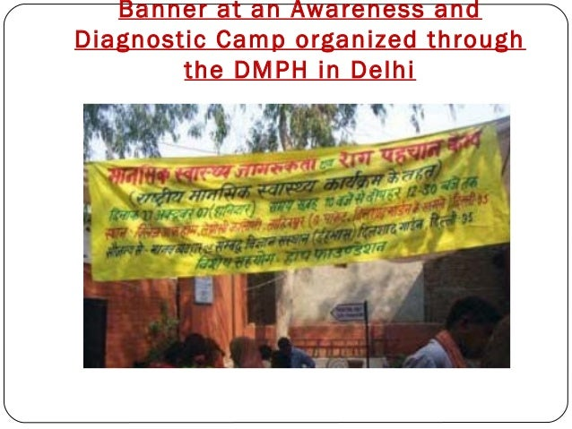 Banner at an Awareness and Diagnostic Camp organized through the DMPH in Delhi