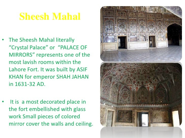 essay on visit to shahi qila