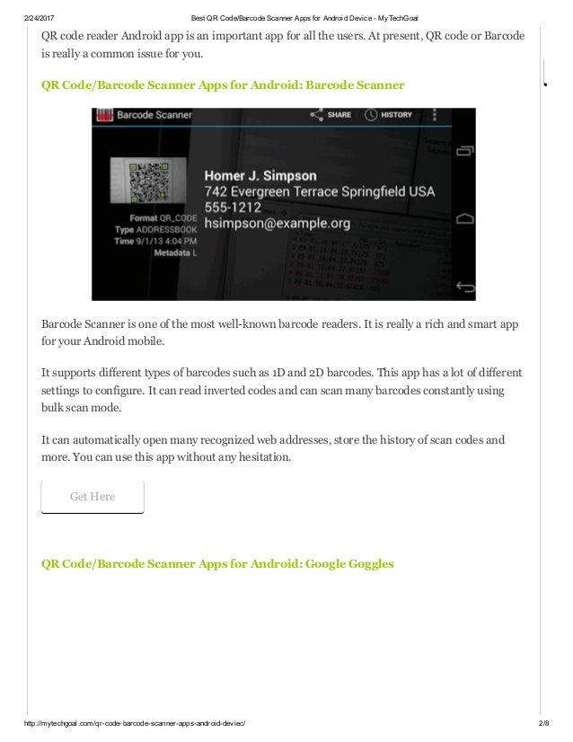 Сканер history на андроид