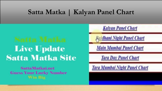 How to Find Essential Tips Of Satta Matka Game