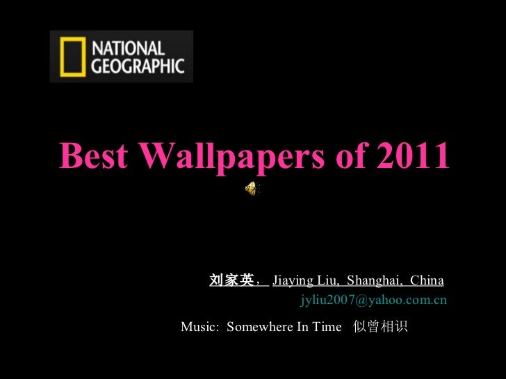 Best Wallpapers of 2011 刘家英 , Jiaying Liu,  Shanghai,  China   [email_address] Music:  Somewhere In Time  似曾相识   似曾相识
