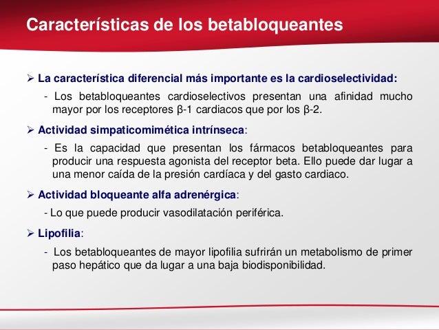 Betabloqueantes en la insuficiencia cardiaca for Definicion de beta