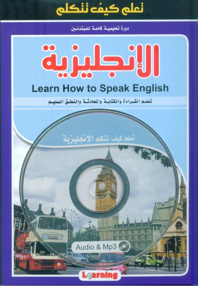 Beter english