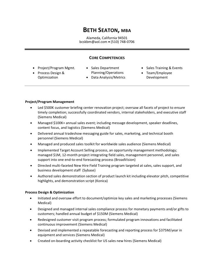 core competencies in a resume