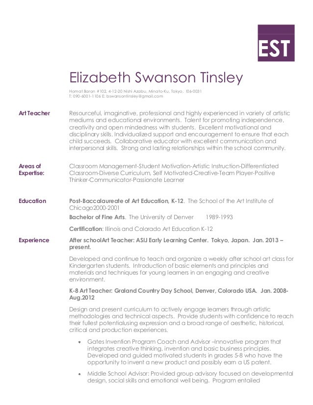 Amazing Art Teacher Resume. EST Elizabeth Swanson Tinsley Homat Baron #102, 4 12 20  Nishi Azabu ... Within Art Teacher Resumes