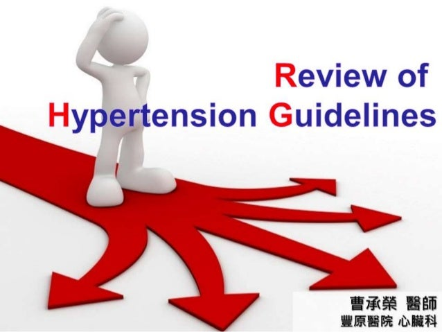 PPT - Hypertension Review Cases PowerPoint Presentation ...