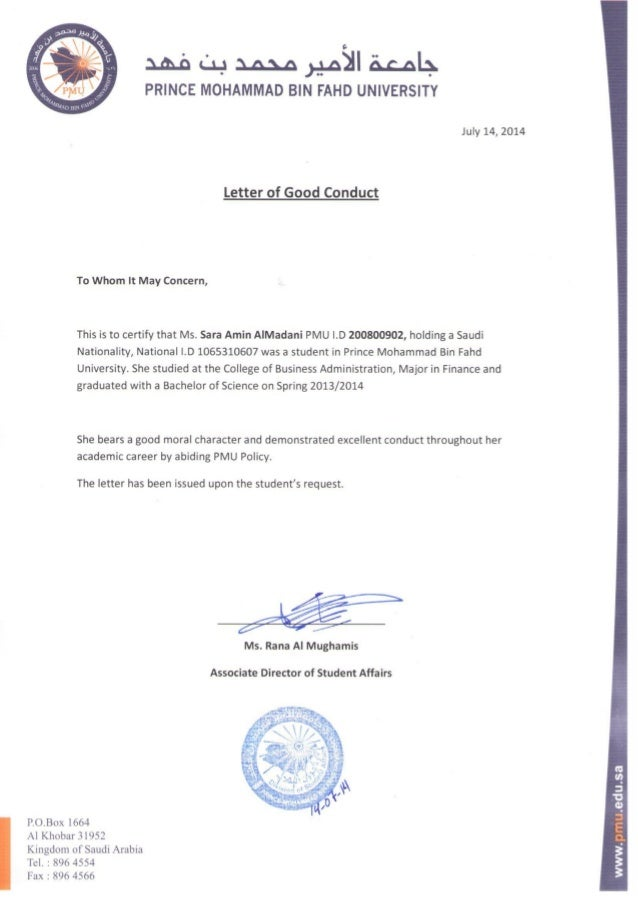 letter of good conduct