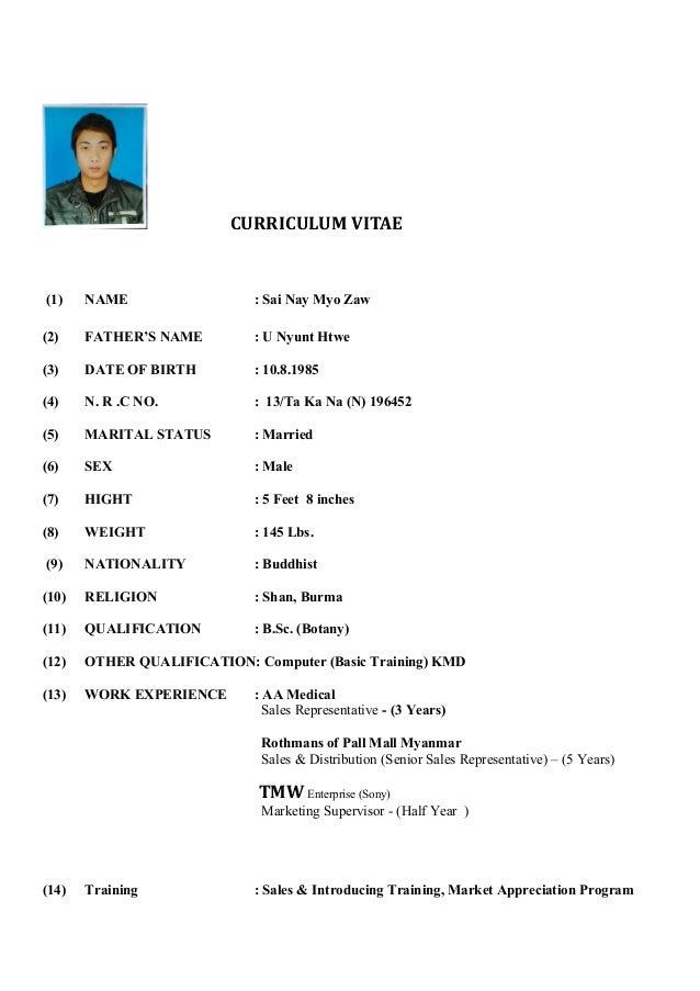 resume type format