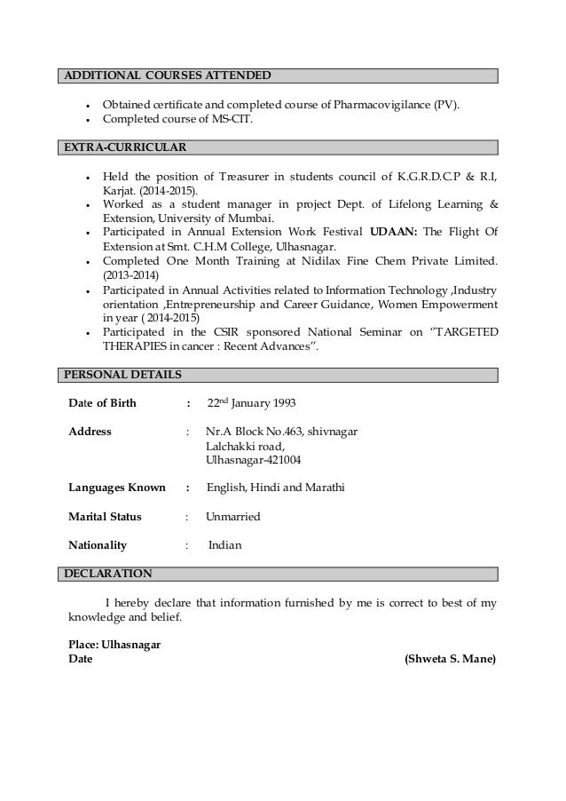 Additional coursework on resume your