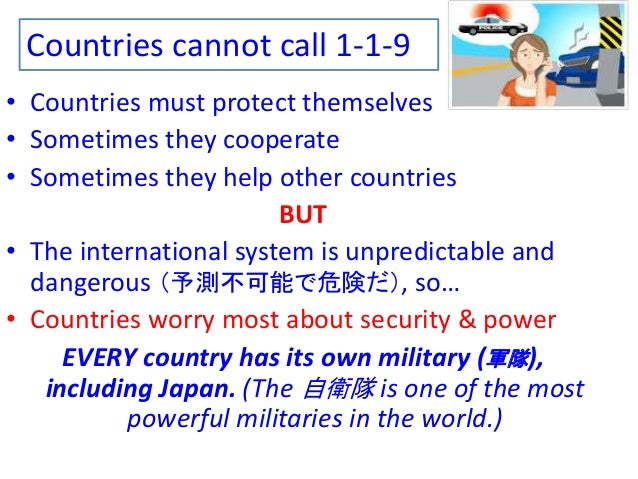 IP FALL Class 国際政治基礎B Fall Class Part - Most powerful country of world 2015