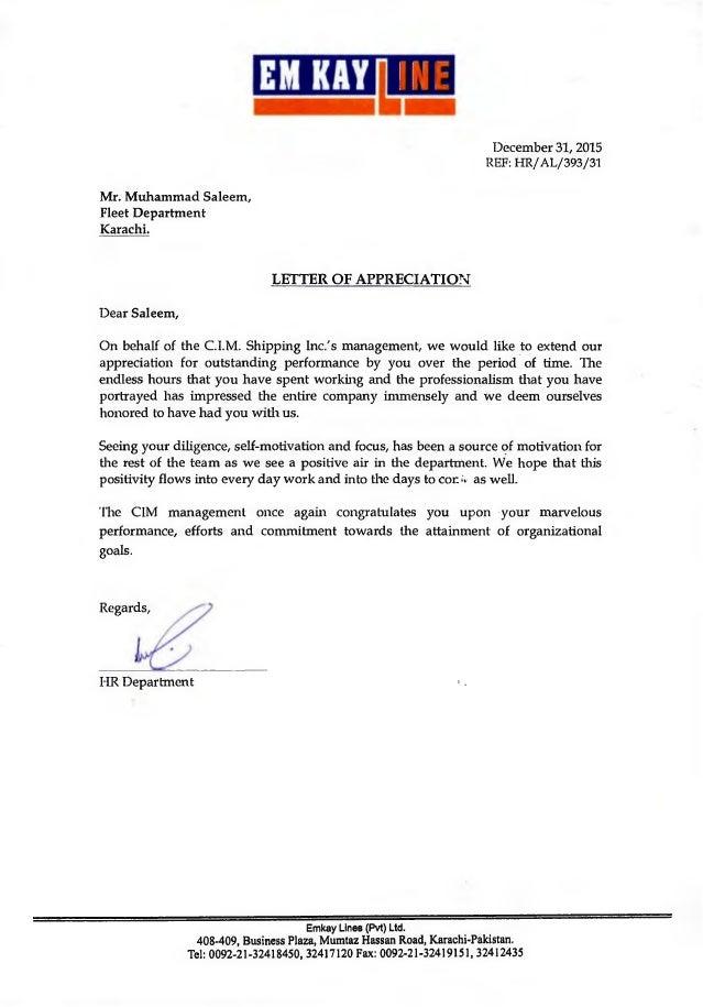 Appreciation Letter From Emkay