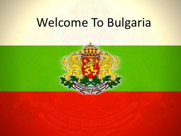 Welcome To Bulgaria<br />