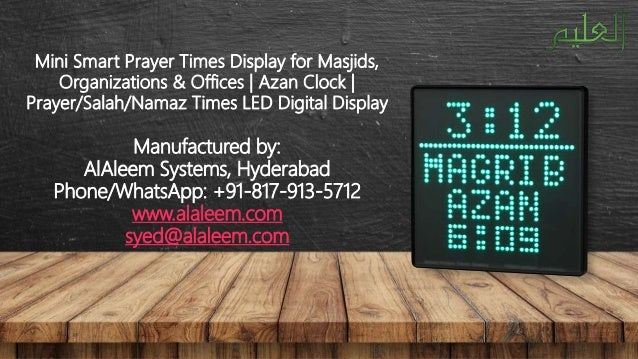 Mini Smart Prayer Times Display for Masjids, Organizations
