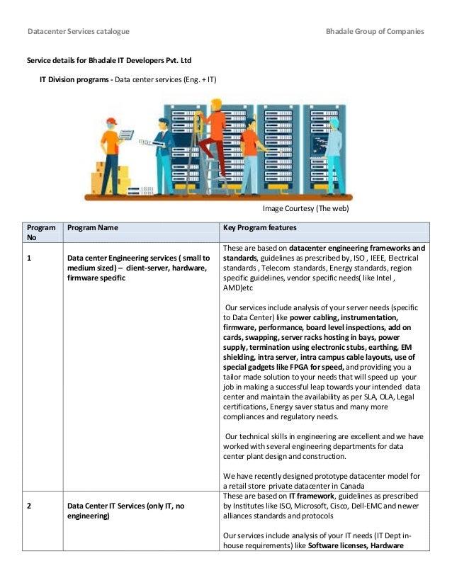 data center service catalog