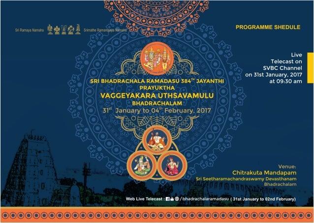 Ramadasu Navarathna Keerthanalu Goshti Ganam by Eminent Musicians - SVBC LIVE