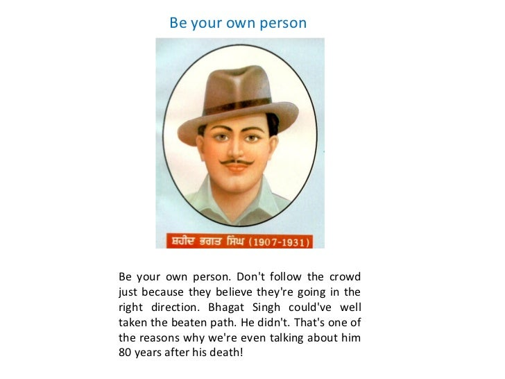 bhagat singh story for kids | Room Kid