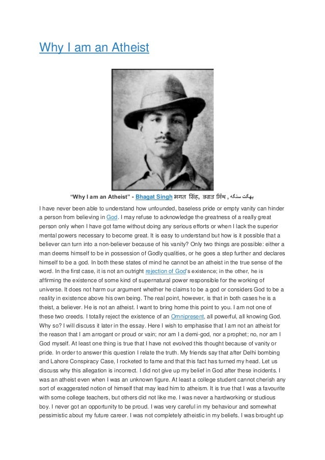 "bhagatsingh why i am an atheist ""why i am an atheist"" bhagat singh"