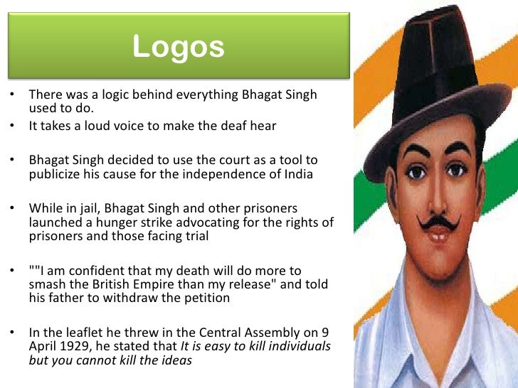 bhagat singh bomb case hunger strike 'the man who goes on a hunger strike has a soul': when jinnah defended bhagat singh on the freedom fighter's 85th death anniversary, an account of how the founder of pakistan called his trial a.