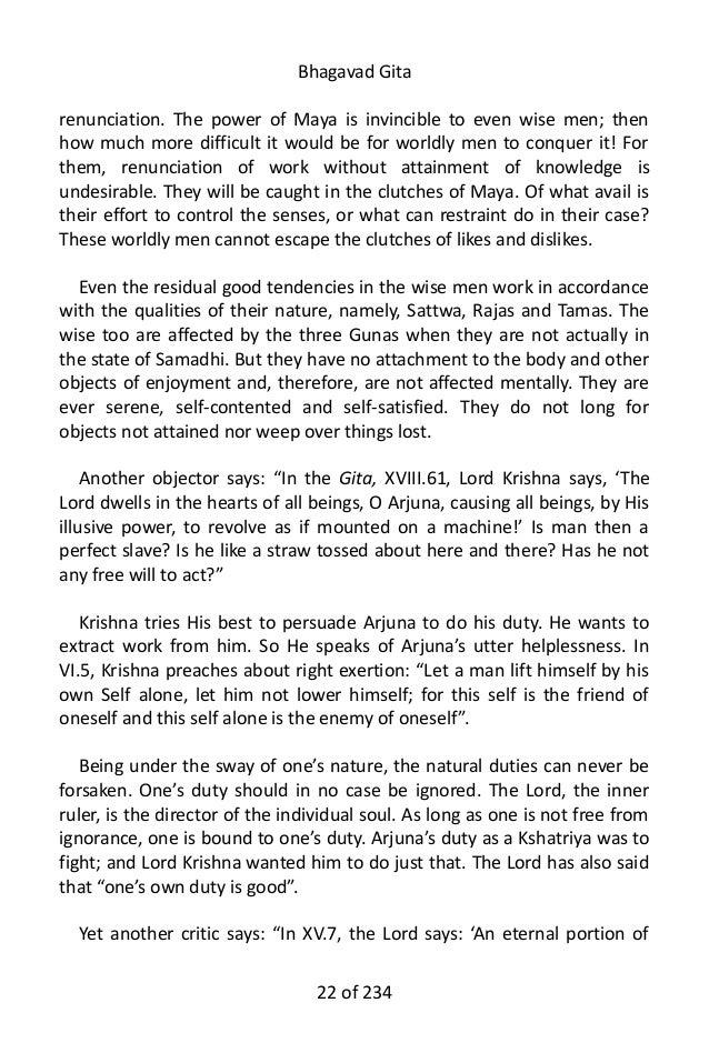 Bhagavad Gita By Sri Swami Sivananda