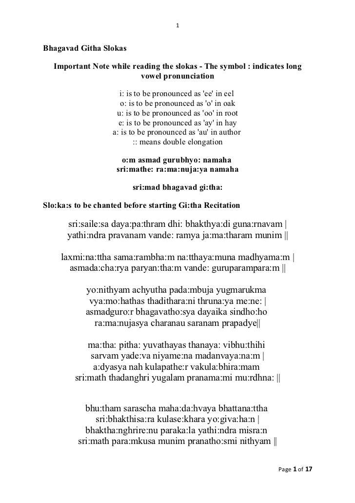 Bhagavad gita and super management essay
