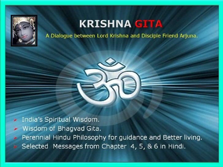 Bhagvad Gita - 2 (Hindi)
