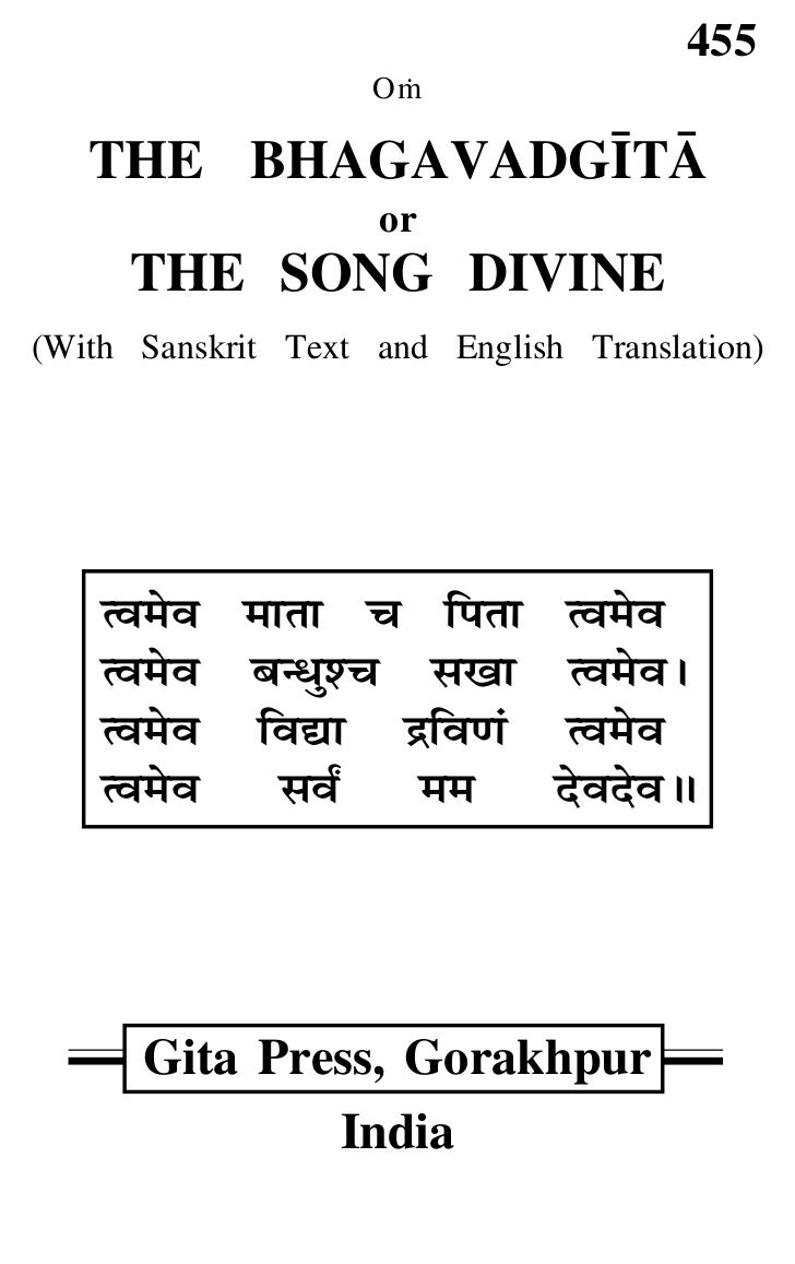 455                    O≈   THE BHAGAVADG∫TÅ                    or     THE SONG DIVINE(With Sanskrit Text and English Tran...