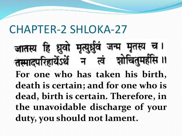 Image result for gita shlok about death