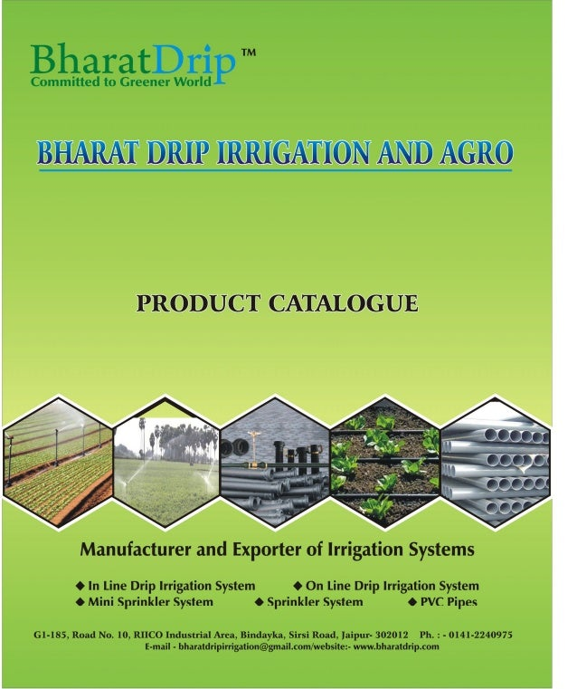 DRIP IRRIGATION SYSTEM & HDPE PIPES By Bharat Drip Irrigation And Agro