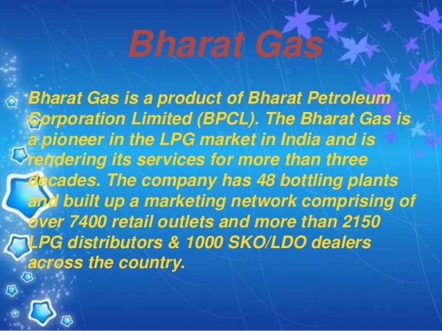 how to get petro card bharat petroleum