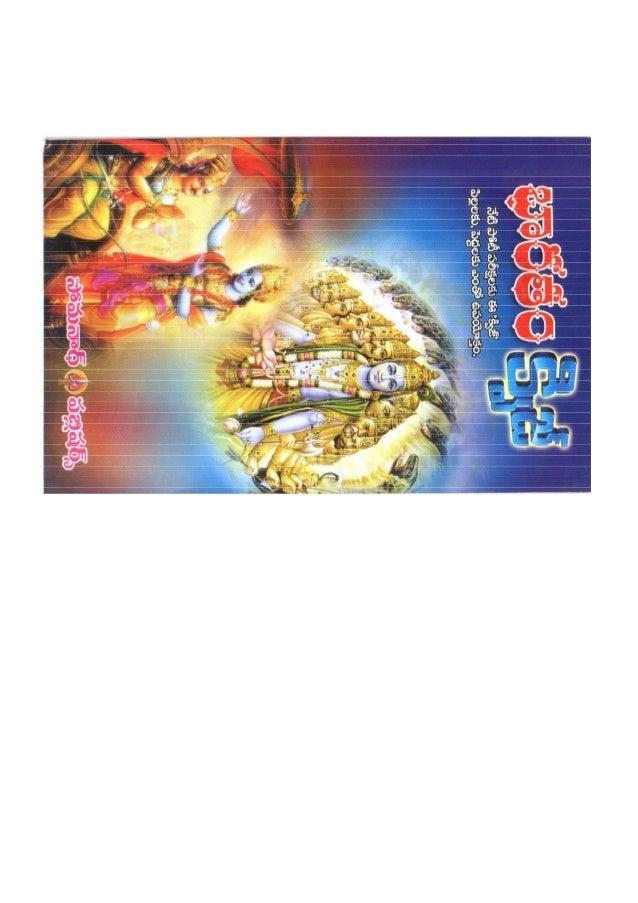 Bharatham quiz telugu book pdf