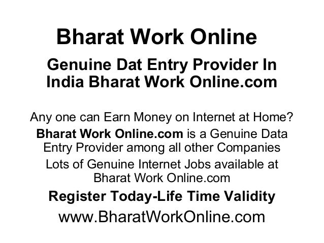 Bharat Work Online Genuine Dat Entry Provider In India Bharat Work Online.com Any one can Earn Money on Internet at Home? ...