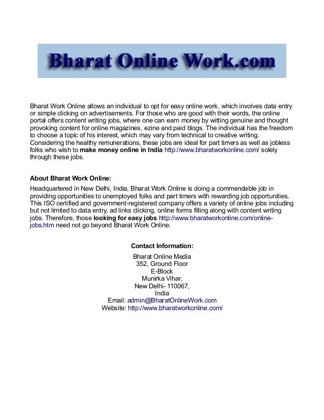 bharat work online offering a variety of online jobs with assured inc…