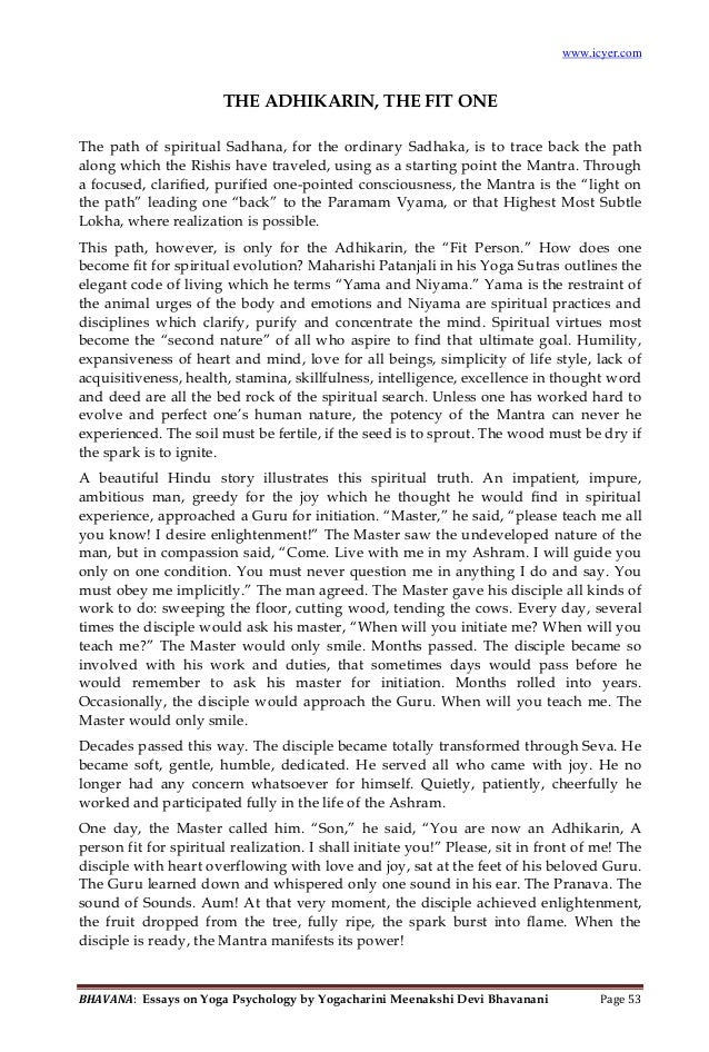 essay summary of double consciousness by Double consciousness refers to the idea that black americans live in two separate americas: white america— where they are forced to behave according to the social protocol of white america and where they must live up to the expectations non-black americans have for black americans— and black america, where there is an entirely distinct .