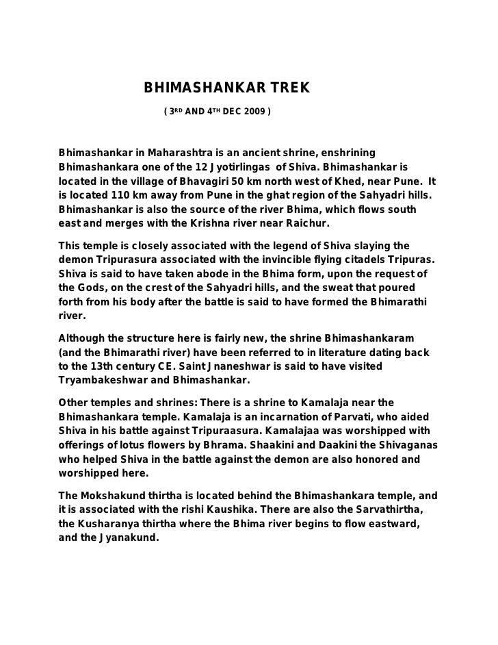 BHIMASHANKAR TREK                     ( 3RD AND 4TH DEC 2009 )    Bhimashankar in Maharashtra is an ancient shrine, enshri...