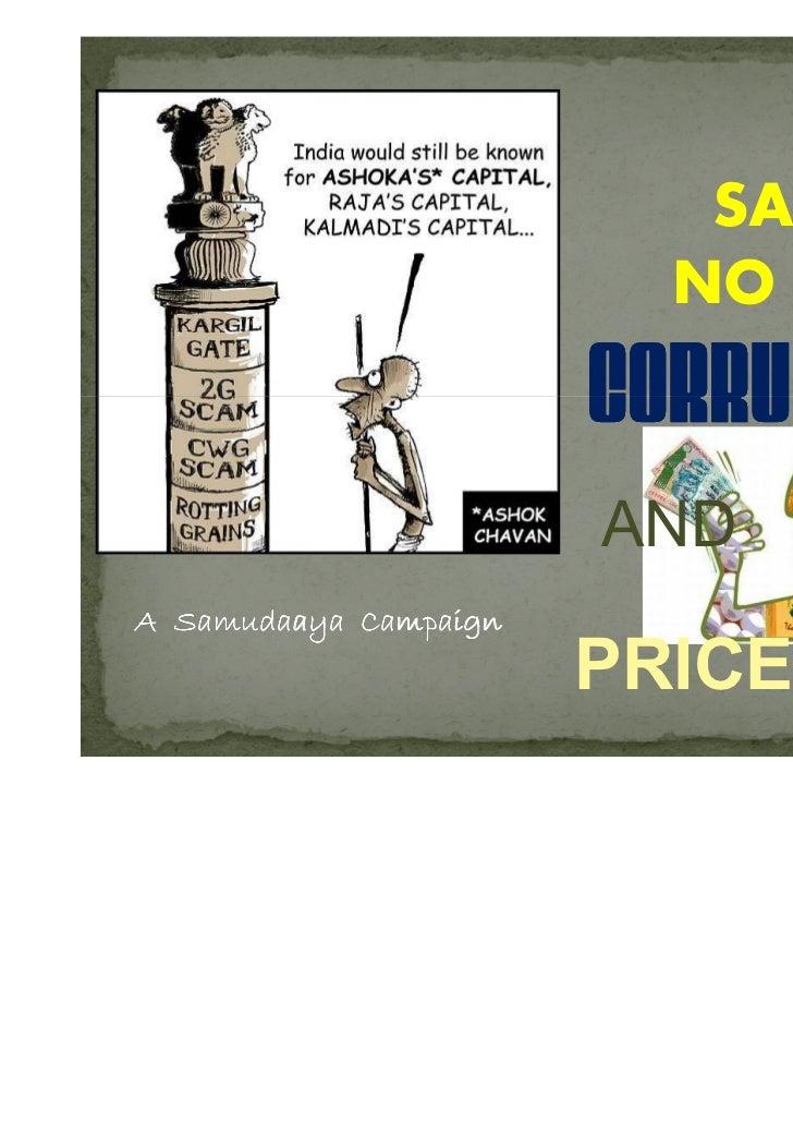 SAY                         NO TO                       CORRUPTION                       ANDA Samudaaya Campaign          ...