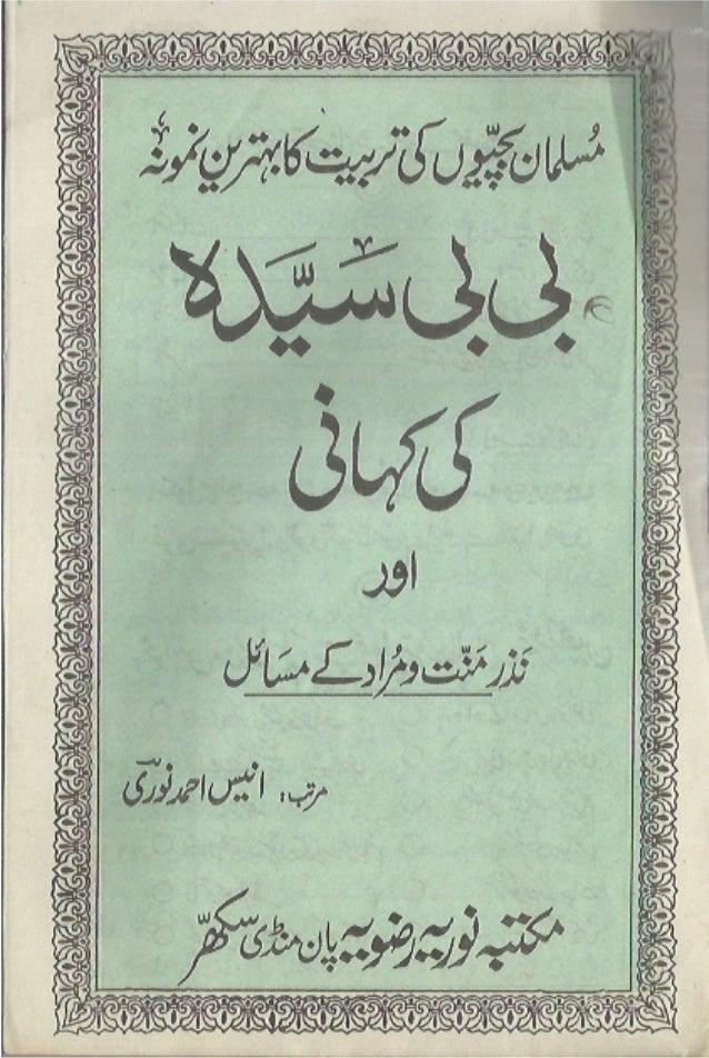 beginning urdu a complete course pdf