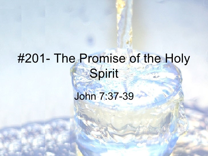 Who or What is the Holy Spirit? A Bible Study