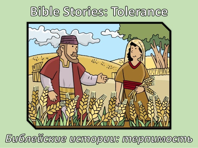 """Kindness to Strangers The LORD said to Moses, """"Tell all the Israelites: do not do bad things to foreigners living in your ..."""