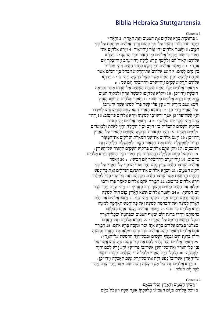Biblia Hebraica Stuttgartensia                                                                                            ...