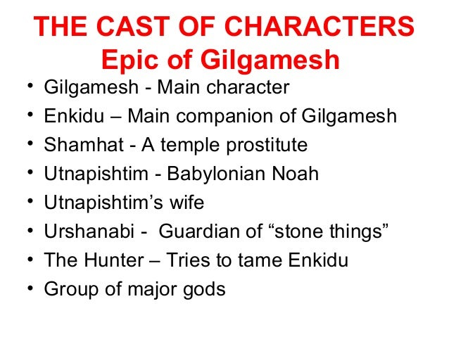 The Epic of Gilgamesh Questions and Answers
