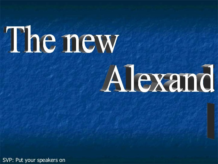 The new Alexandria Library SVP: Put your speakers on