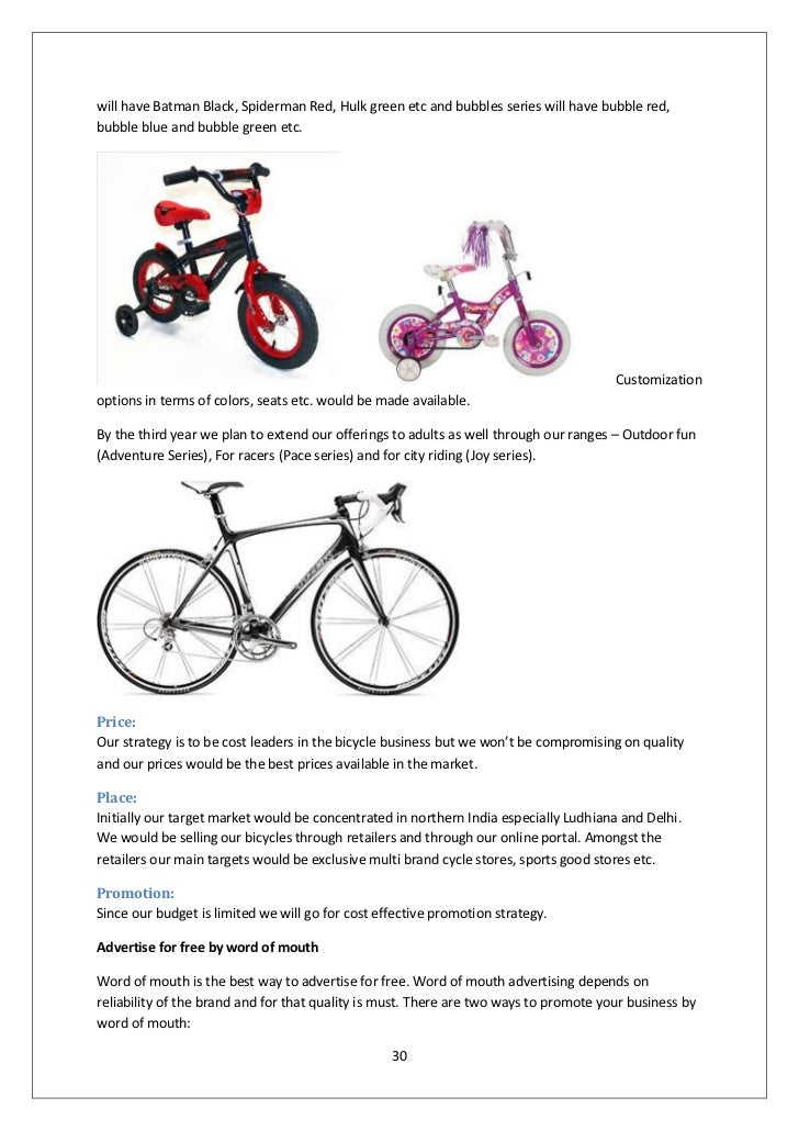 Bicyle industry